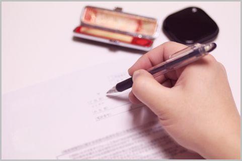 遺産分割協議書は全員分を作成して著名・捺印