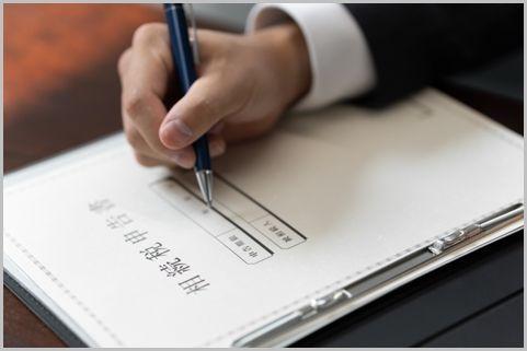 変動する相続財産にはそれぞれに評価額の計算法
