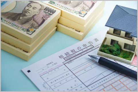 相続税納付の負担を軽くする制度「延納と物納」